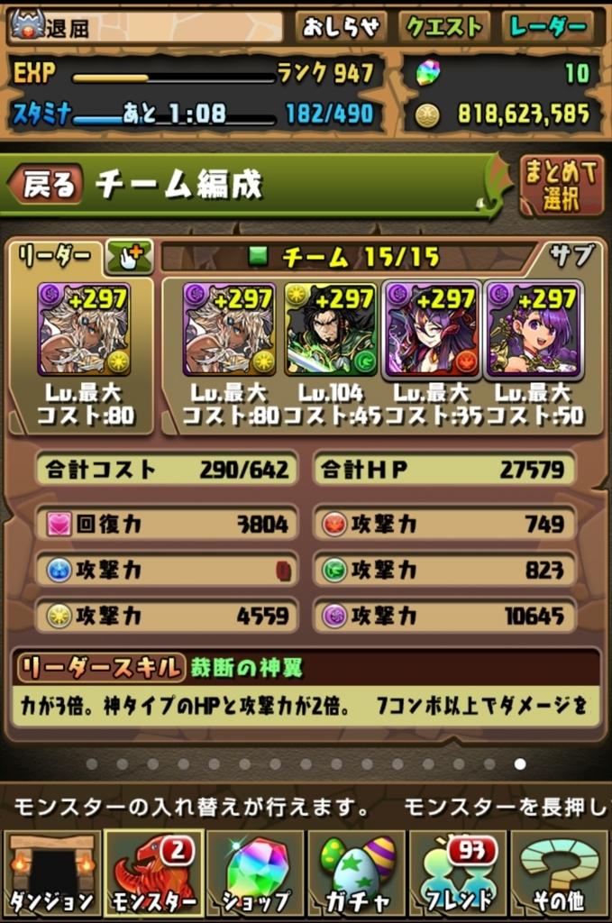 f:id:taikutsu8823:20180815183739j:plain