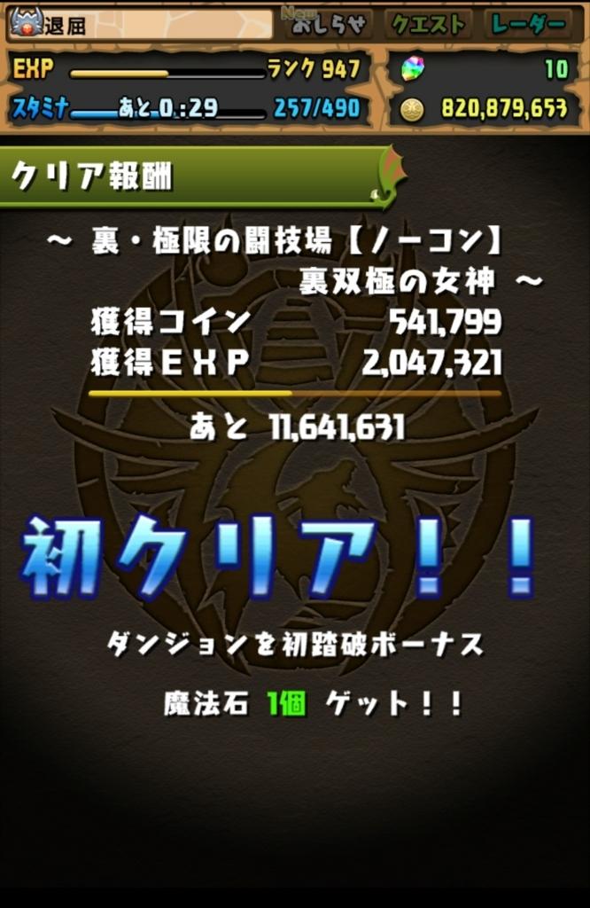 f:id:taikutsu8823:20180815202205j:plain