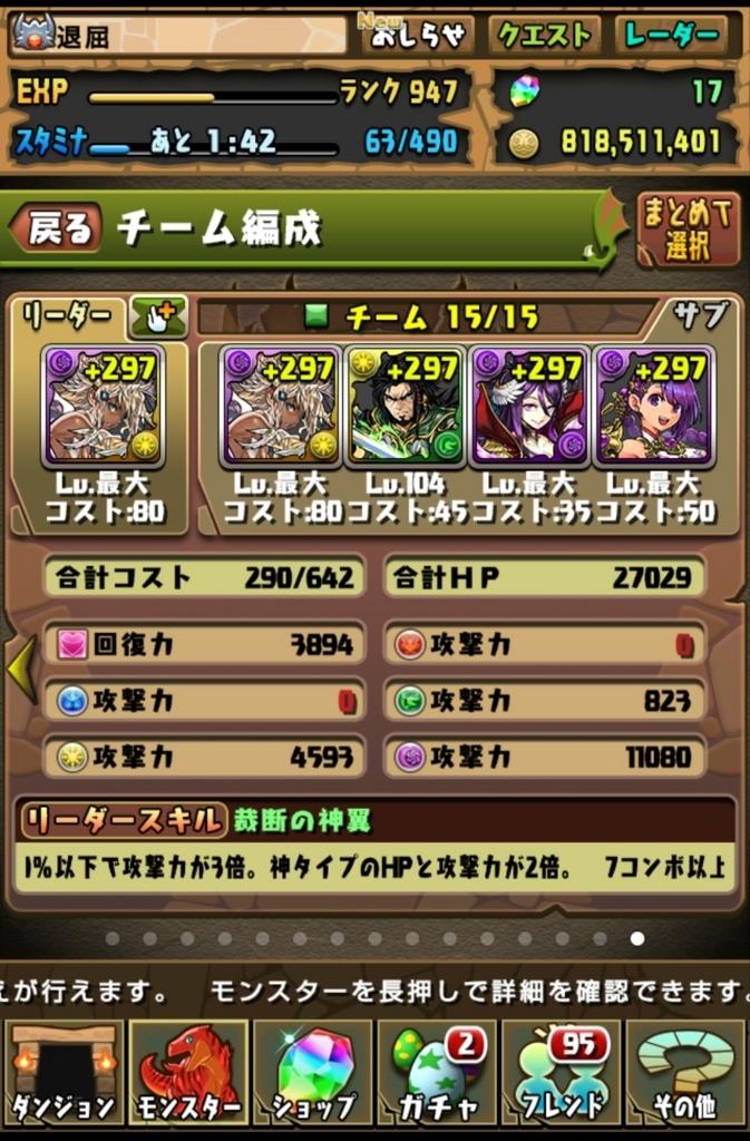 f:id:taikutsu8823:20180815203744j:plain