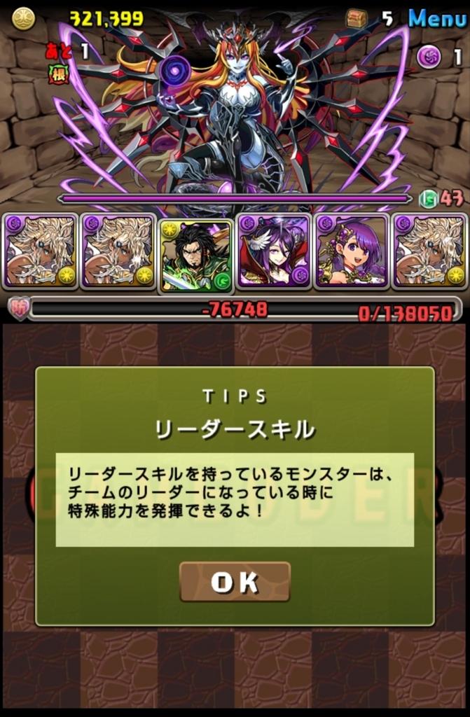 f:id:taikutsu8823:20180815204117j:plain