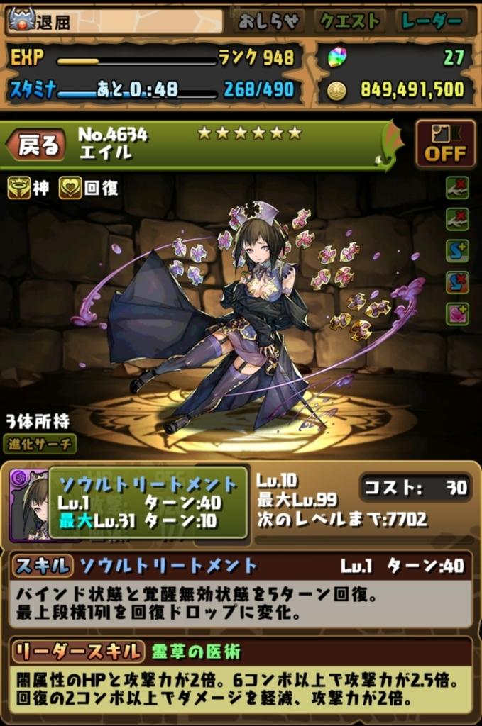 f:id:taikutsu8823:20180819171456j:plain