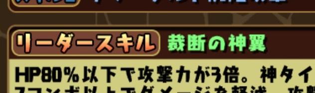 f:id:taikutsu8823:20180819173203j:plain