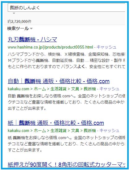 f:id:taikutsu8823:20180819174816p:plain