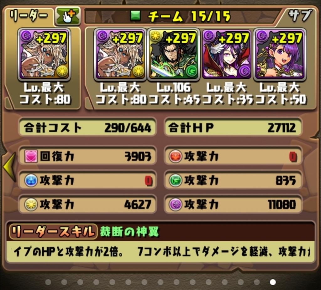 f:id:taikutsu8823:20180819181704j:plain