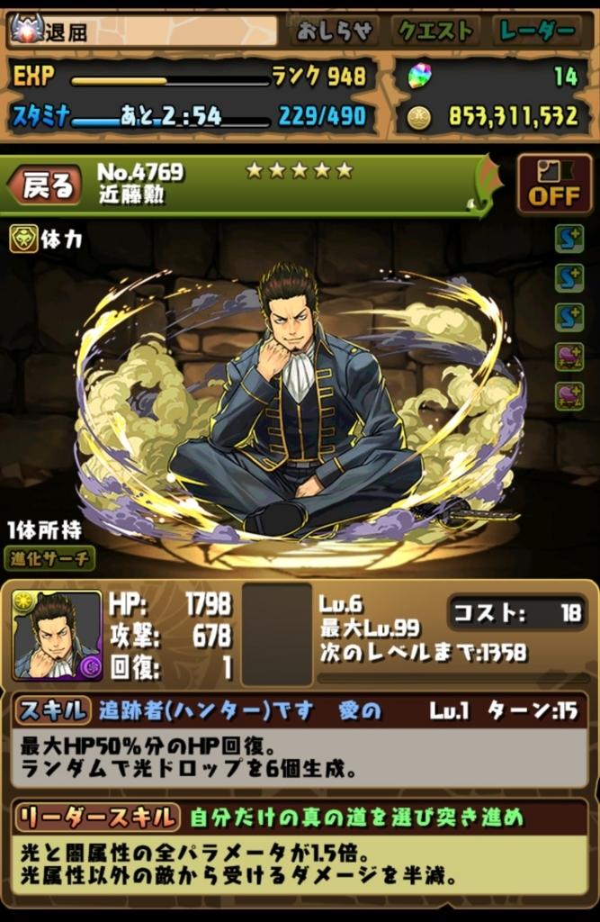 f:id:taikutsu8823:20180824191218j:plain