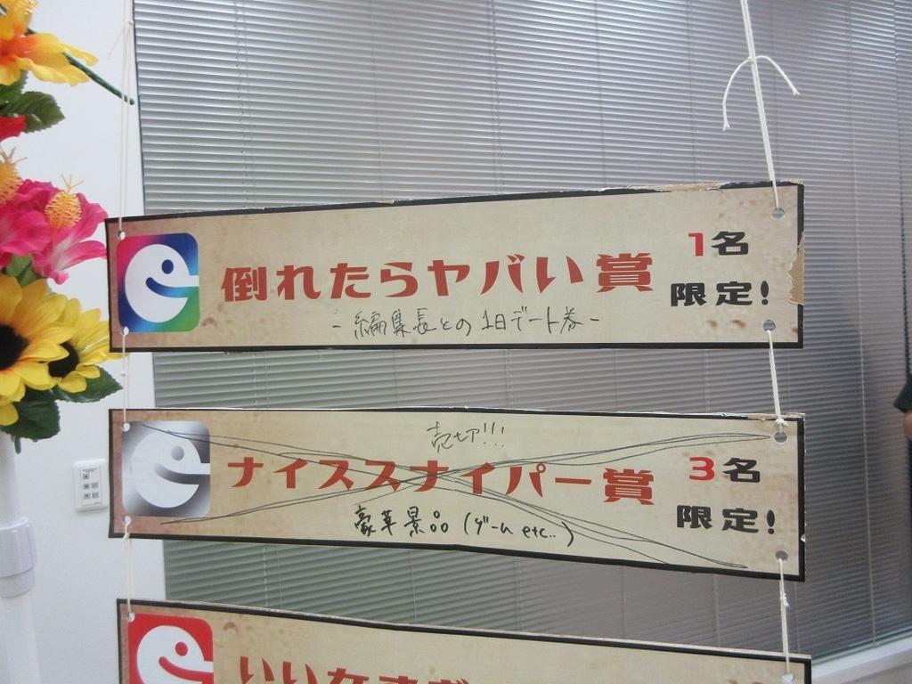 f:id:taikutsu8823:20180903214106j:plain