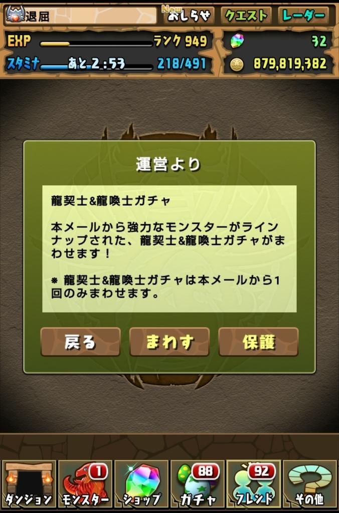 f:id:taikutsu8823:20180910135331j:plain