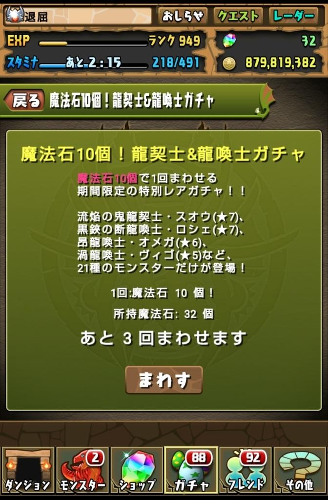 f:id:taikutsu8823:20180910135852j:plain