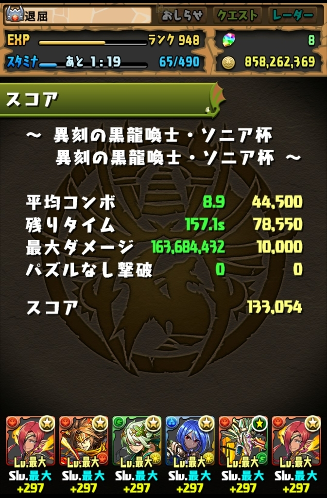 f:id:taikutsu8823:20180910144056j:plain