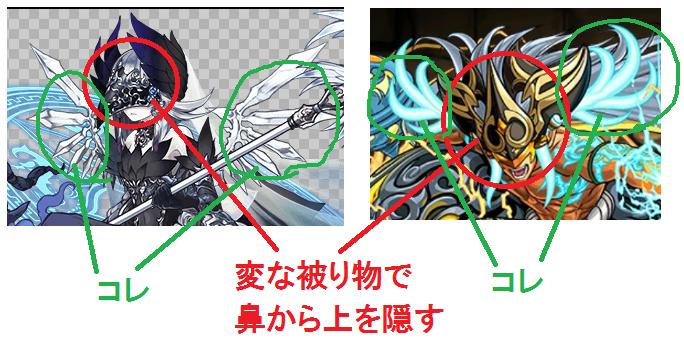 f:id:taikutsu8823:20181002221626p:plain