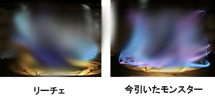 f:id:taikutsu8823:20181002224536p:plain