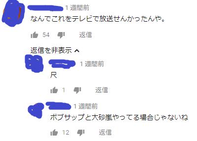 f:id:taikutsu8823:20181010192651p:plain