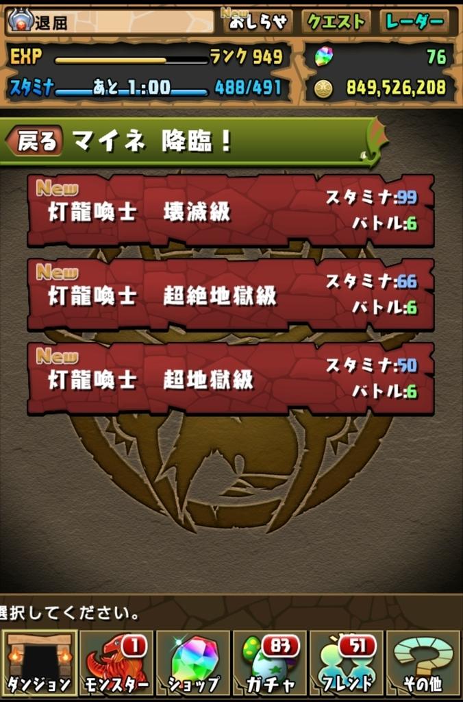 f:id:taikutsu8823:20181025220721j:plain
