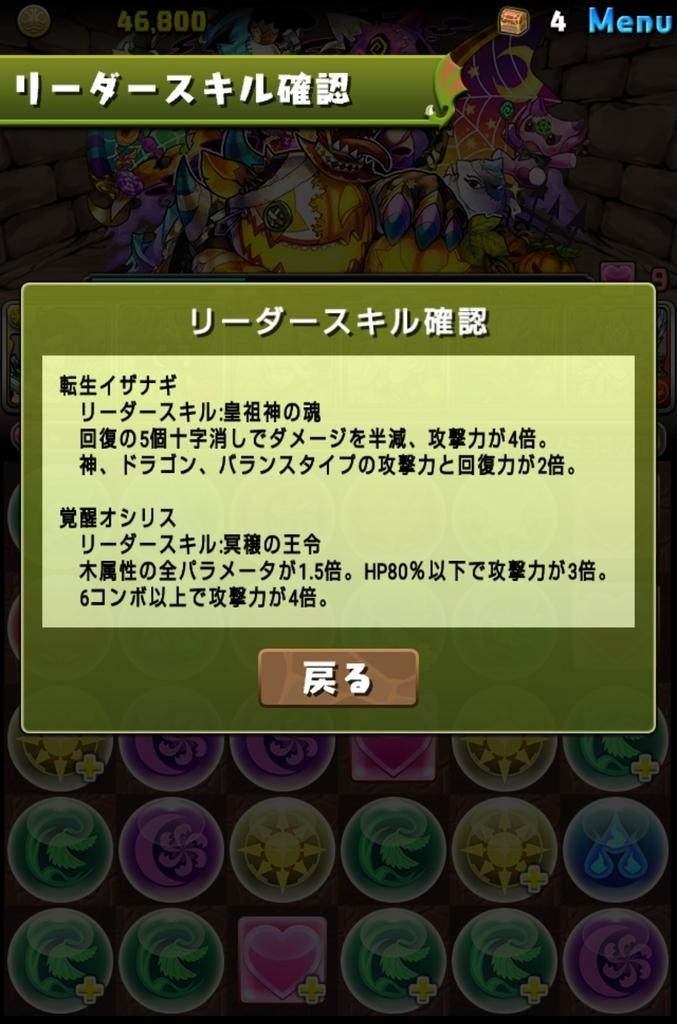 f:id:taikutsu8823:20181025224950j:plain