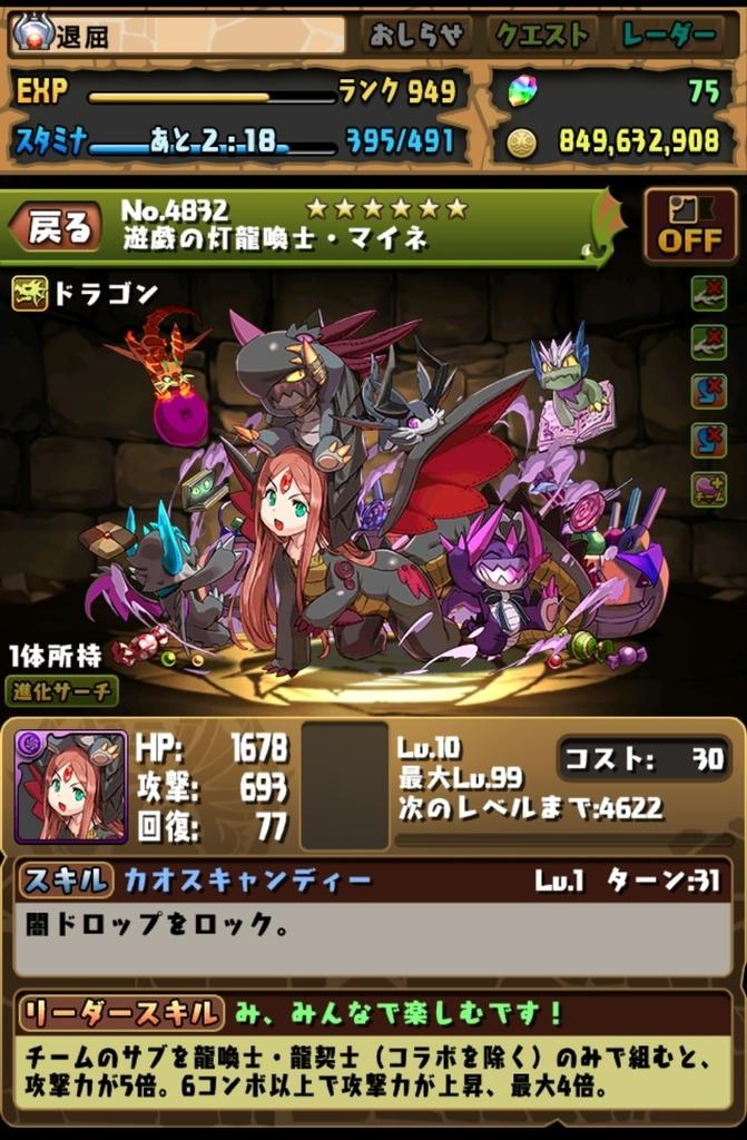 f:id:taikutsu8823:20181025232124j:plain