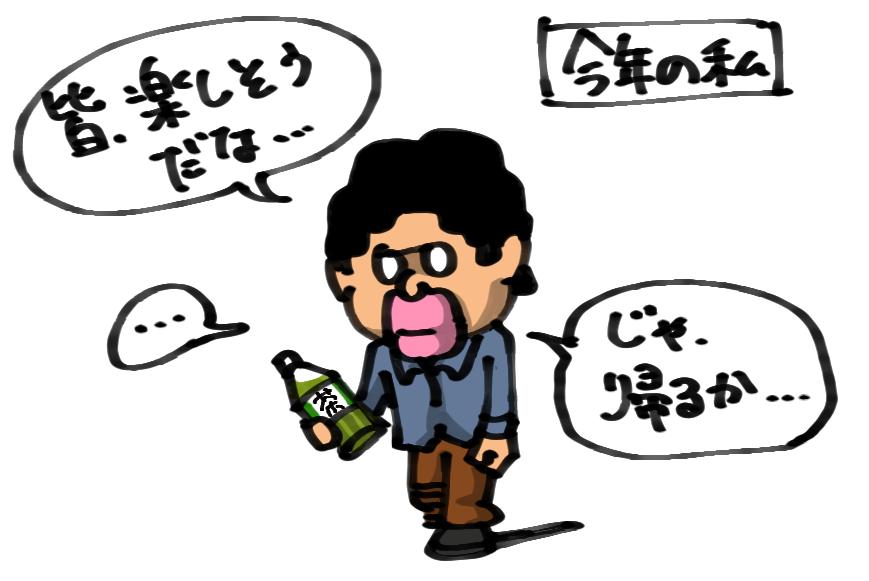 f:id:taikutsu8823:20181111232856p:plain
