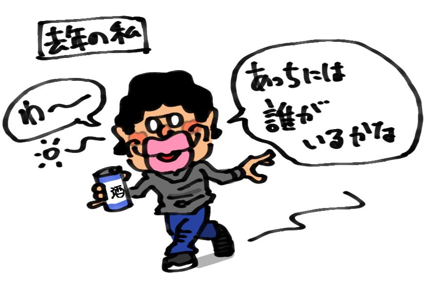 f:id:taikutsu8823:20181111232910p:plain