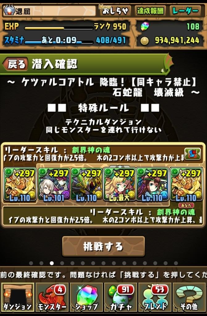 f:id:taikutsu8823:20181122151635j:plain