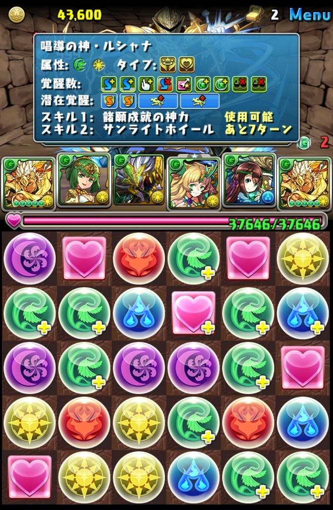 f:id:taikutsu8823:20181122162905j:plain