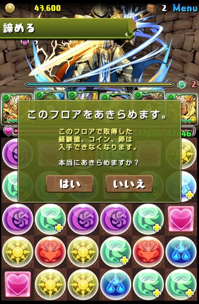 f:id:taikutsu8823:20181122163311j:plain