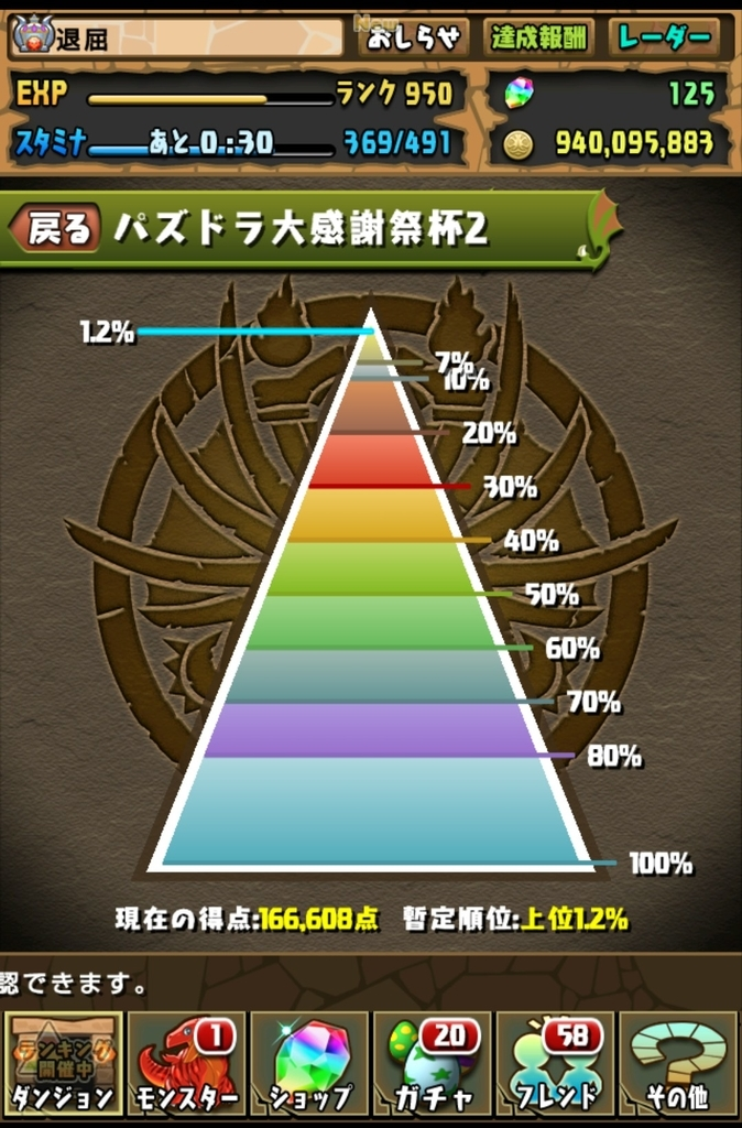 f:id:taikutsu8823:20181128132129j:plain