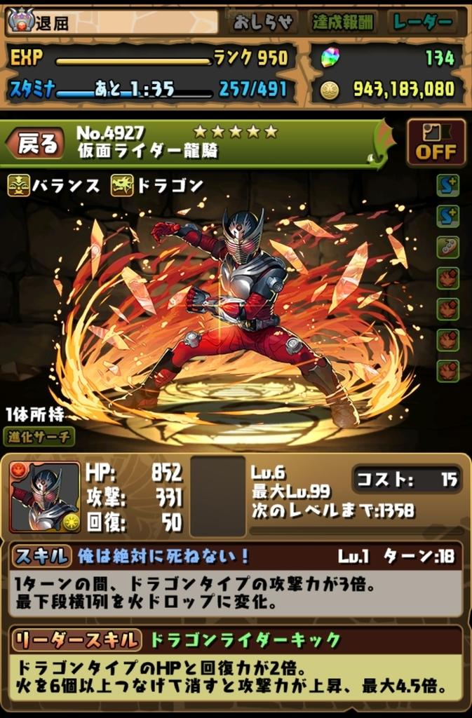 f:id:taikutsu8823:20181203182743j:plain