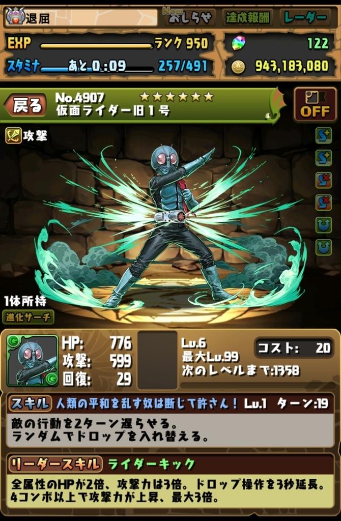 f:id:taikutsu8823:20181203184438j:plain