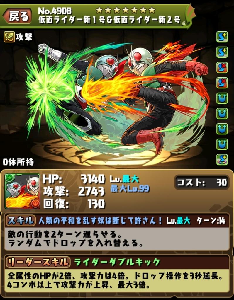 f:id:taikutsu8823:20181203185554j:plain