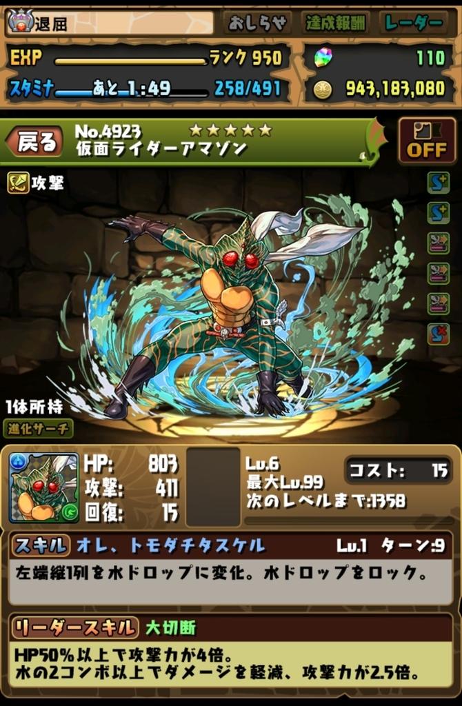 f:id:taikutsu8823:20181203191212j:plain
