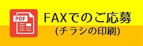 f:id:taikyojapan:20170406220607p:plain