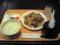 東横のホルモン炒め定食
