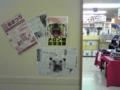 北海道物産センター夕張店の貼り紙