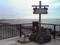 ノシャップ岬の看板