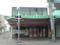稚内市内の商店街(2)
