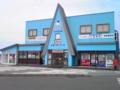 宗谷岬の物産センター