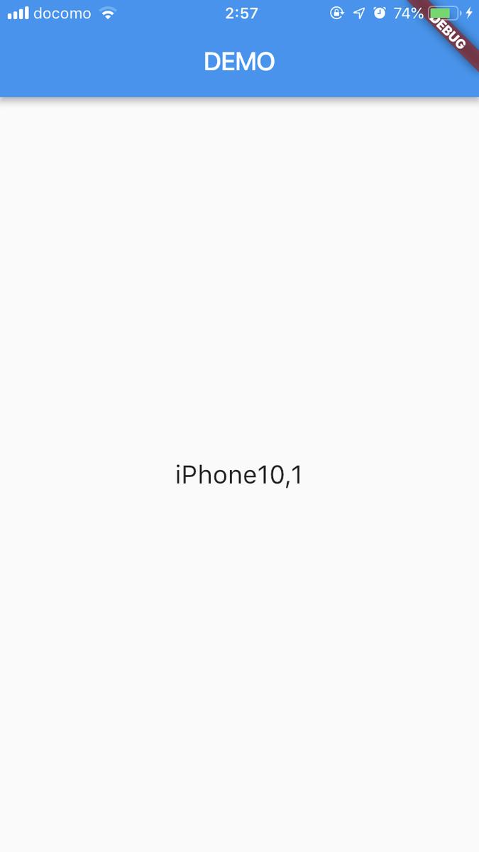 f:id:taillook:20190418030404j:plain