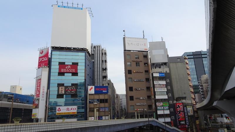 [街][東京]