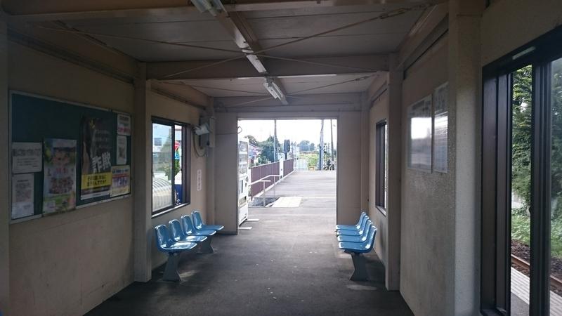 [街][駅]