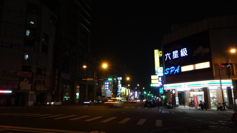 [街][台湾]