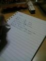 正面から見たノートの傾き@猫谷