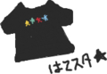 はてなTシャツ2009欲しい!