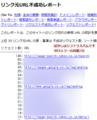 [web]画像への403エラーの回数/日(画像を直接表示のせいw)