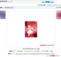 [web]Yahooイメ検索の仕様2(拒否はしてないが直リンクは拒否)