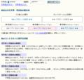 [web]pixivのinfo 12px