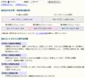 [web]豊姫モードのCSSでリンク。修正いるよな