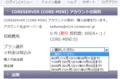 [web]CORE-MINI @ Xrea+割引