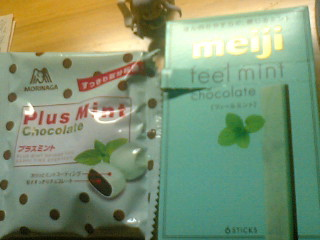 チョコミント(`・ω・´) プラスミントとフィールミントチョコ