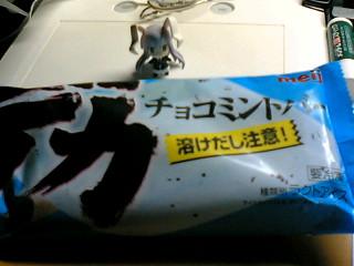 明治デカチョコミントバー 68円で在庫処分価格?初!