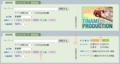 [TINAMI]オリジナルと二次創作ノベルの検索 2010-09-11