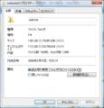 [tailtame]website\domain\ (`・ω・´)